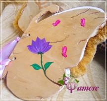 Άλμπουμ Πεταλούδα με λουλούδι